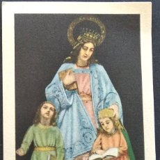 Postales: LA BEATA JUANA DE AZA CON SUS DOS HIJOS EL BEATO MANES Y SANTO DOMINGO DE GUZMÁN. Lote 168774100
