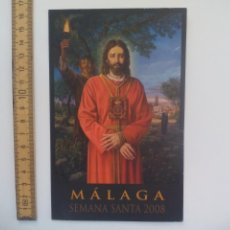 Postales: CARTEL OFICIAL SEMANA SANTA MÁLAGA 2008. SIN CIRCULAR POSTAL RELIGIOSA. POSTCARD. Lote 168781992