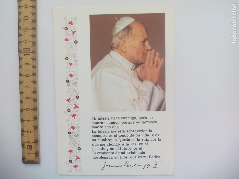 AFA, PAPA 22. JUAN PABLO II, ESCRITA 1982. POSTAL RELIGIOSA. POSTCARD (Postales - Postales Temáticas - Religiosas y Recordatorios)