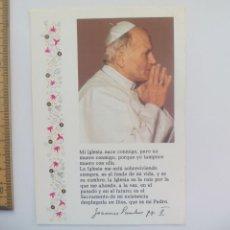 Postales: AFA, PAPA 22. JUAN PABLO II, ESCRITA 1982. POSTAL RELIGIOSA. POSTCARD. Lote 168782352