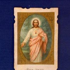 Postales: ESTAMPA RELIGIOSA CON PUBLICIDAD TALLER DE EBANISTERÍA. . Lote 169128000