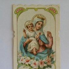 Postales: ESTAMPA RELIGIOSA TROQUELADA. PUBLICIDAD DE CEREGUMIL. FERNÁNDEZ, CANIVELL Y CIA. MONTILLA, CÓRDOBA. Lote 169415896
