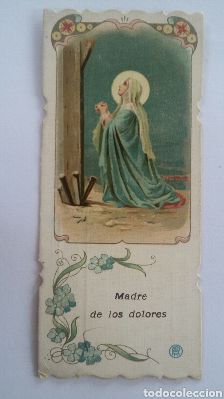 ESTAMPA TROQUELADA MADRE DE LOS DOLORES CON PUBLICIDAD CEREGUMIL FERNÁNDEZ CANIVELL MONTILLA CÓRDOBA (Postales - Postales Temáticas - Religiosas y Recordatorios)