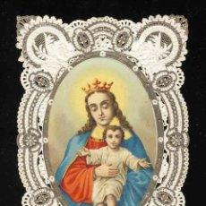 Postales: ESTAMPA RELIGIOSA DE PUNTILLA, CALADA, TROQUELADA: NUESTRA SEÑORA Y EL NIÑO JESUS. Lote 169681264