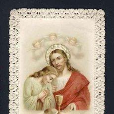Postales: ESTAMPA RELIGIOSA DE PUNTILLA, CALADA, TROQUELADA: JESUS Y SAN JUAN. Lote 169699260