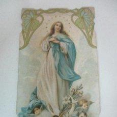 Postales: RECUERDO DE LA SOLEMNE BENDICIÓN - IMAGEN DE N.S. DE LAS ESCUELAS PÍAS, IGLESIA DE SAN ANTÓN - 1910. Lote 169843132