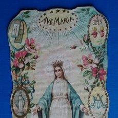 Postales: BONITA ESTAMPA RELIGIOSA ANTIGUA LA MILAGROSA AVE MARÍA / 5,5 X 10,5 CM. Lote 133981813