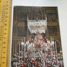 Postales: POSTAL CRISTO O VIRGEN DE LA SEMANA SANTA CORDOBA LUCENA. Lote 170270476