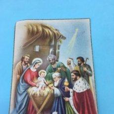 Postales: POSTAL ADORACION DE LOS REYES MAGOS - ESCRITA Y FECHADA 1953. Lote 170419700