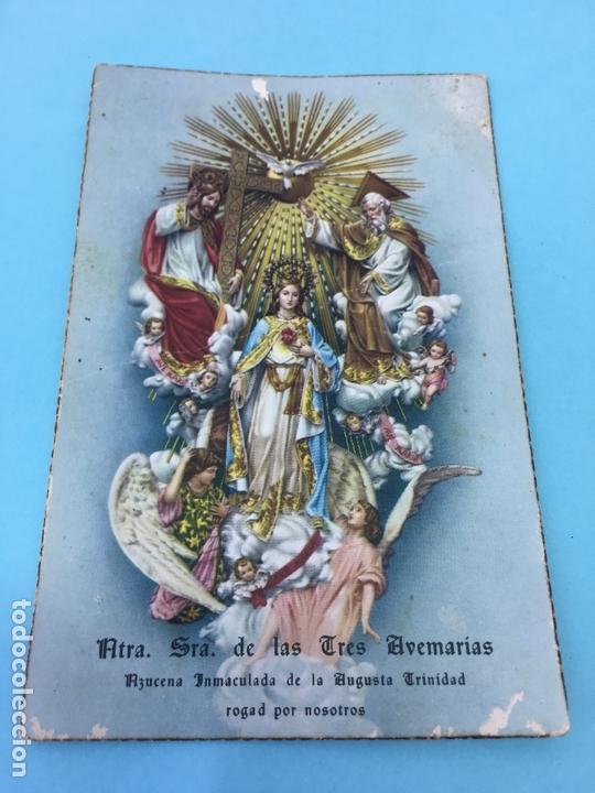 POSTAL NTRA. SRA. DE LAS TRES AVEMARIAS - ESCRITA Y FECHADA 1967 (Postales - Postales Temáticas - Religiosas y Recordatorios)