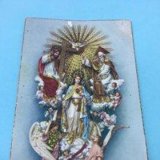 Postales: POSTAL NTRA. SRA. DE LAS TRES AVEMARIAS - ESCRITA Y FECHADA 1967. Lote 170419880