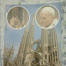 Postales: -75536 POSTAL PAPA JUAN PABLO II, RELIGIOSA, VISITA BARCELONA, KAROL WOJTYLA. Lote 170457260