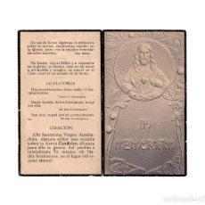 Postales: RECORDATORIO.- TROQUELADO. SALAMANCA. 1940.. Lote 170920210
