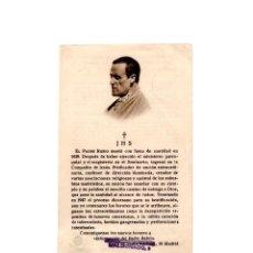 Postales: RECORDATORIO.- PADRE RUBIO 1947. CON RELIQUIA.. Lote 170920480