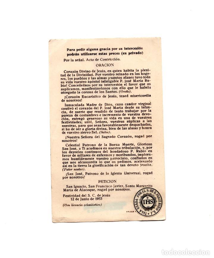 Postales: RECORDATORIO.- PADRE RUBIO 1947. CON RELIQUIA. - Foto 2 - 170920480