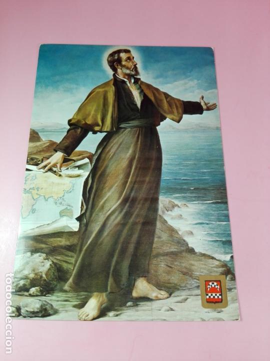 POSTAL-CASTILLO DE JAVIER(CORONAS)-1958-EDICIONES FISA-FOTOGRAFÍA INDUSTRIAL S.A.-EXCELENTE-VER FOT (Postales - Postales Temáticas - Religiosas y Recordatorios)