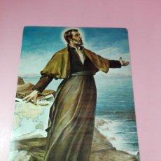 Postales: POSTAL-CASTILLO DE JAVIER(CORONAS)-1958-EDICIONES FISA-FOTOGRAFÍA INDUSTRIAL S.A.-EXCELENTE-VER FOT. Lote 170983904