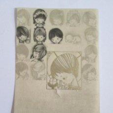 Postales: ESTAMPA RECORDATORIO COMUNION - 1969 - MERIDA BADAJOZ. Lote 171001873