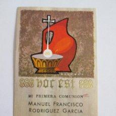 Postales: ESTAMPA RECORDATORIO COMUNION - 1972 - MERIDA BADAJOZ - CYZ 5112/28. Lote 171001899