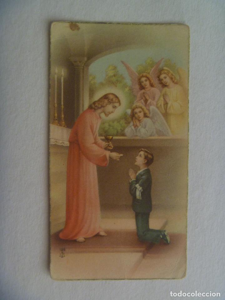ESTAMPA DE COMUNION , GRANADA , 1945 (Postales - Postales Temáticas - Religiosas y Recordatorios)