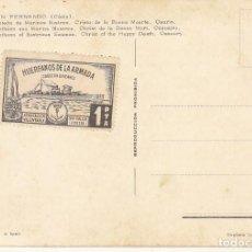Postales: CRISTO DE LA BUENA MUERTE: SAN FERNANDO (CADIZ). V. ARMADA.. Lote 171195835