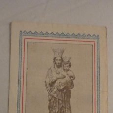 Postales: RECUERDO TRIDUO.ORACION.VIRGEN SAGRADO CORAZON.JOSE LUIS DIEZ.SEVILLA 1943. Lote 171210188