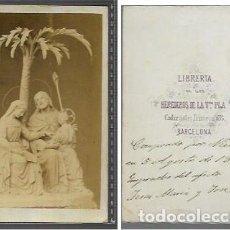 Postales: ESTAMPA AÑO 1875 * JESÚS , MARIA Y JOSÉ *. Lote 171216453