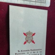 Postales: CARLISMO. COMUNIÓN TRADICIONALISTA VALENCIANA. VALENCIA 1952. ESTAMPA. Lote 171353670