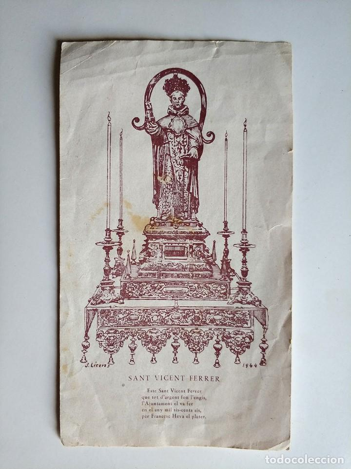ANTIGUA ESTAMPA FESTIVIDAD SANT VICENT FERRER AYUNTAMIENTO VALENCIA 1944 (Postales - Postales Temáticas - Religiosas y Recordatorios)