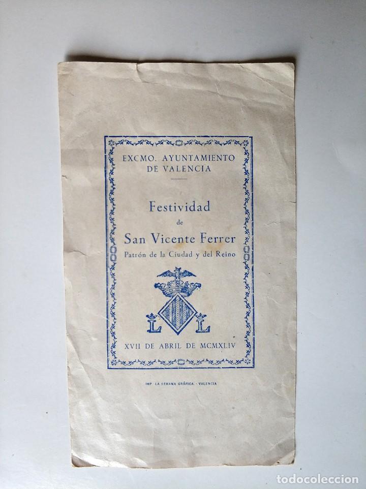 Postales: antigua estampa Festividad Sant Vicent Ferrer Ayuntamiento Valencia 1944 - Foto 3 - 171447708