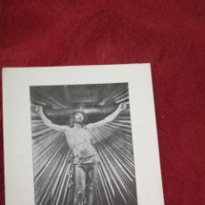Postales: ANTIGUO RECORDATORIO, SANTÍSIMO CRISTO DE SAN GINES. Lote 171513762