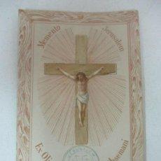Postales: ESTAMPA, RECUERDO DE JERUSALÉN - MADERA DEL MONTE DE LOS OLIVOS, GETHSEMANI - CRISTO TROQUELADO. Lote 171600954
