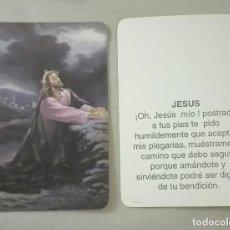 Postales: -75623 ESTAMPA RELIGIOSA, JESÚS, CON ORACION, PRECIOSA IMAGEN. Lote 171633930