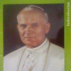 Postales: JUAN PABLO II ED AFA Nº 19 SPAIN 1982. Lote 171695398