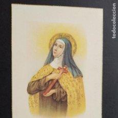 Postales: SANTA TERESA DE JESÚS POSTAL. Lote 171705674