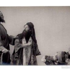 Postales: FOTO POSTAL PASION DE CRISTO - PASSIONSSPIEL CB OBERAMMERGAU 1910 - F. BRUCKMANN A.-G. MÜNCHEN.. Lote 171911950