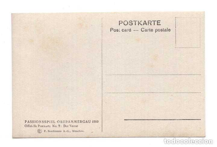 Postales: FOTO POSTAL PASION DE CRISTO - PASSIONSSPIEL CB OBERAMMERGAU 1910 - F. BRUCKMANN A.-G. MÜNCHEN. - Foto 2 - 171912599