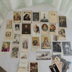 Postales: LOTE DE ESTAMPAS Y RECORDATORIOS RELIGIOSOS. Lote 172221410