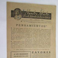 Postales: HOJA RELIGIOSA - NUESTRO MARTIR - BEATO VALENTIN DE BERRIO - OCHOA - 1955 - Nº 4 - BILBAO. Lote 172390480