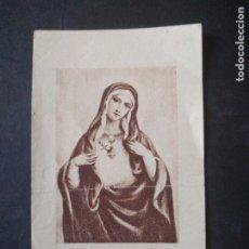 Postales: SAGRADO CORAZÓN DE MARIA ANTIGUA ESTAMPA. Lote 172653294