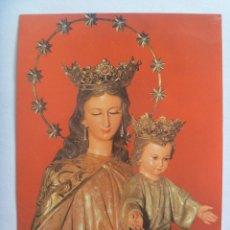 Postales: ESTAMPA MARIA AUXILIADORA. RECUERDO XXV ANIVERSARIO CORONACION CANONICA. SEVILLA, 1979. 14,5 X 19,5. Lote 198880832
