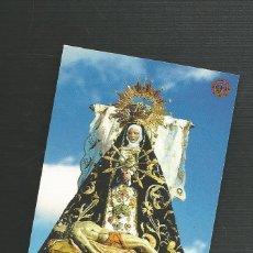 Postales: RECORDATORIO RELIGIOSO NTRA SRA DE LAS ANGUSTIAS PATRONA DE AREVALO - AVILA. Lote 173675098