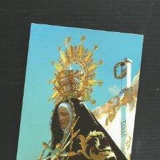 Postales: RECORDATORIO RELIGIOSO NTRA SRA DE LA ANGUSTIAS PATRONA DE AREVALO - AVILA. Lote 173675137