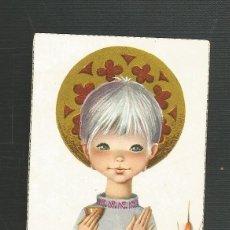 Postales: RECORDATORIO RELIGIOSO - SEGOVIA 1966. Lote 173677388
