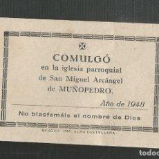 Postales: RECORDATORIO RELIGIOSO PRIMERA COMUNION MUÑOPEDRO - SEGOVIA 1948. Lote 173677529