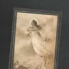 Postales: RECORDATORIO RELIGIOSO DEFUNCION - AREVALO 1895 - AVILA - SUBDELEGADO DE FARMACIA. Lote 173677634