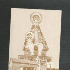 Postales: RECORDATORIO RELIGIOSO NTRA SRA DE LA VEGA PATRONA DE PIEDRAHITA - AVILA. Lote 173677725