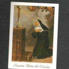 Postales: RECORDATORIO RELIGIOSO SANTA RITA DE CASIA. Lote 173682985