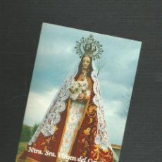 Postales: RECORDATORIO RELIGIOSO NTRA SRA VIRGEN DEL CAMINO - AREVALO - AVILA. Lote 173683002