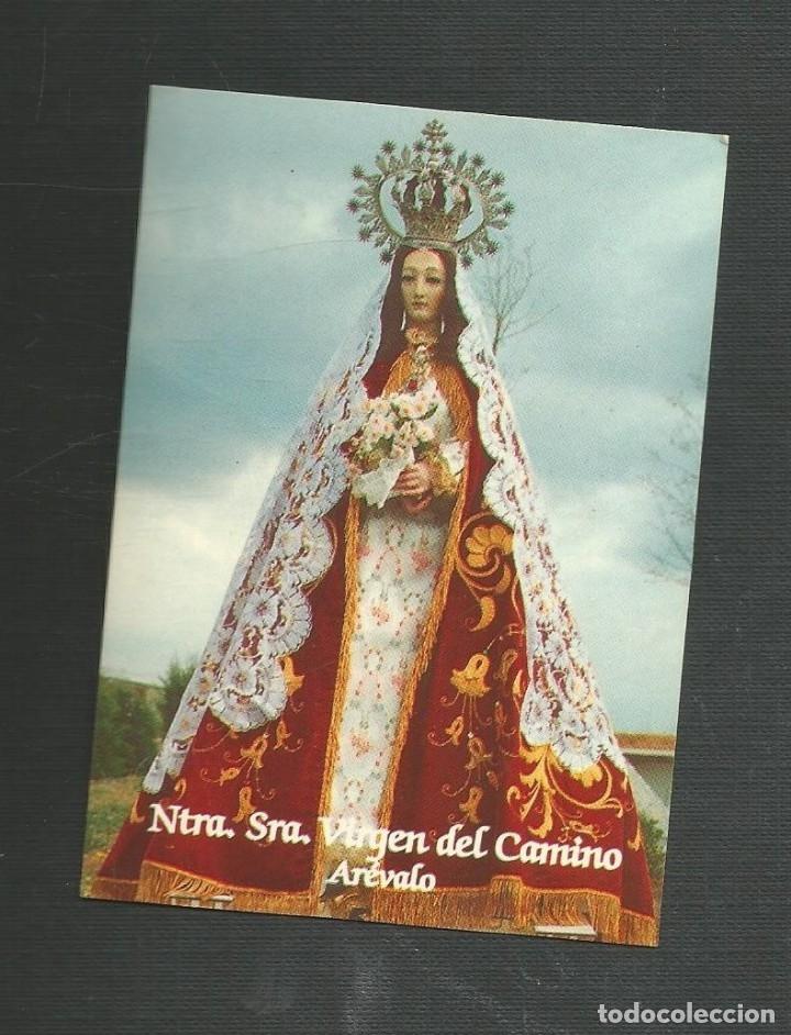 RECORDATORIO RELIGIOSO NTRA SRA VIRGEN DEL CAMINO AREVALO - AVILA (Postales - Postales Temáticas - Religiosas y Recordatorios)
